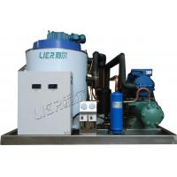 Wholesale 4000kg/Day Water Cooled Commercial Flake Ice Machine With Bock Compressor from china suppliers