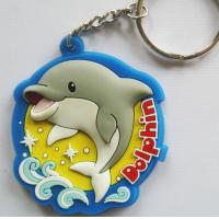 Wholesale high quality cheap price custom logo soft pvc rubber  personalized couple keychain with cool &cute design from china suppliers