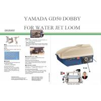 Wholesale YAMADA GD50 DOBBY SHEDDING FOR WATER JET LOOM  WITH HIGH SPEED AND 2 YEAR WARRANTY from china suppliers