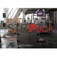 Wholesale Automatic Sticker Labelling Machine for Bottles ,  round bottle labeling equipment from china suppliers