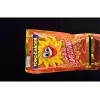 Wholesale Metallized Stand Up Pouches Yellow For Candy / Chips Packaging from china suppliers