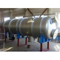 Wholesale High Speed Paper Machine Approach Flow Deearator from china suppliers