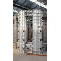 Buy cheap GETO Column aluminum formwork from wholesalers