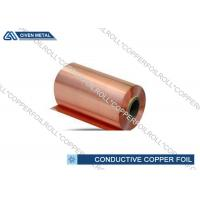 Wholesale High Conductive RA Red Copper Foil Shielding With Thickness 10μm - 150μm from china suppliers
