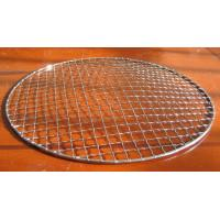 Wholesale round bbq wire mesh from china suppliers