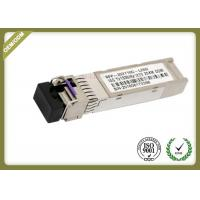 Buy cheap Cisco Compatiable SFP Module from wholesalers