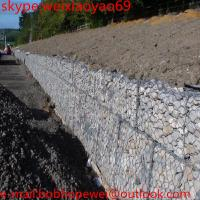 Buy cheap Retaining Wall Metal Wire Mesh Gabion Box Stone Cage/welded Gabion Box /stone cages/gabion retaining wall for garden fen from wholesalers
