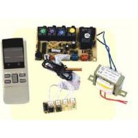 Wholesale A/C Remote Control (QD-U973) from china suppliers