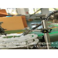 Wholesale High Speed customized automatic jam jar filling machine from china suppliers