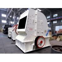 Wholesale 250MM Rock Impact Crusher , Hammer Locking Limestone Crusher Machine from china suppliers