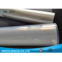 Wholesale Waterproof Milky Transparent Screen Printing Pigment Inkjet Film Positives from china suppliers