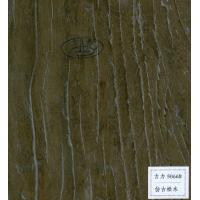 Wholesale Embossed series Lamiante flooring G50668# 12mm from china suppliers