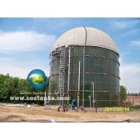 Wholesale Good Performance Fire Protection Water Bolted Storage Tanks With Beautiful Appearance from china suppliers