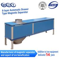 Wholesale Permanent High Gradient Magnetic Separator Machine Strong Iron Removing Machine from china suppliers