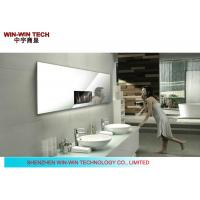 "Wholesale 70""  Mirror Light Box Beauty Alon Advertising Display CF Card from china suppliers"