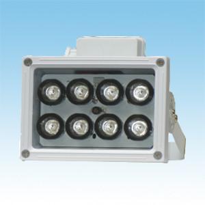 Wholesale LED Illuminator 60m IR Range from china suppliers