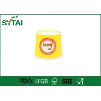 Wholesale Yellow Colorful Printed Custom Ice Cream Cups Disposable Environmentally Friendly from china suppliers