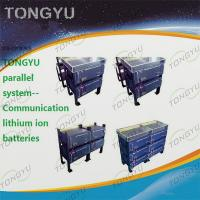 Wholesale 48V 100Ah  Solar Energy Storage Battery Lithium Iron Modules LFP Batteries from china suppliers