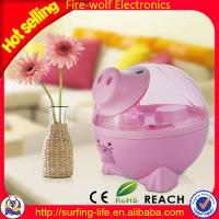 Wholesale China air humidifier Ultrasonic Humidifier Cute Cartoon Humidifier Portable Humidifier Supplier&Manufacturer from china suppliers