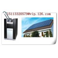 Wholesale 4000W Off-grid Integrated Household Solar Energy Supply System from china suppliers