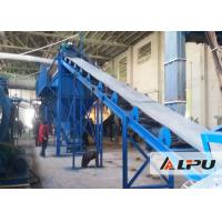 Wholesale Large Conveying Capacity Mining Belt Conveyor in Metallurgy , Coal Industry from china suppliers