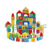 Wholesale Wooden blocks, the number of children's wooden building blocks, wooden toys for children from china suppliers