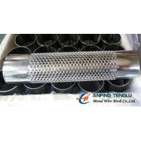 Buy cheap Stainless Steel Round Hole Perforated Cylinder Used for Filtration Industry from wholesalers