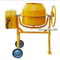 Wholesale 125L Portable Concrete Mixer from china suppliers