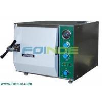 Wholesale Sterilizer (Autoclave) from china suppliers