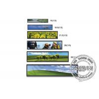 Wholesale White Super Wide Screen 1920*540 Wall Mount LCD Display Half Cut Bar Advertising from china suppliers