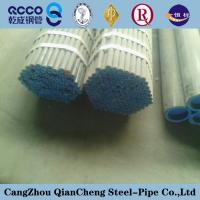 Quality DN 100 sch40 hot rolled seamless steel pipe for sale