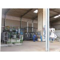 Wholesale High Purity Cryogenic Air Separation Unit For Oxygen Nitrogen Separating From Air from china suppliers