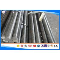 Wholesale 1045 / S45C / S45K Cold Drawn Bar , 2-100 Mm Diameter Carbon Steel Round Bar from china suppliers