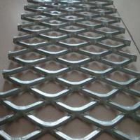 Quality raised expanded metal for sale