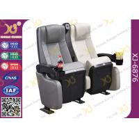 Wholesale Fire - Resistant 3D Leather Cinema Theatre Chairs / VIP Stadium Seats from china suppliers