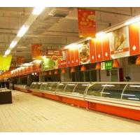 Wholesale Eco Friendly Supermarket Projects Refrigerator Auto Defrost from china suppliers