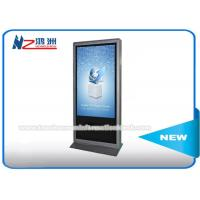 Wholesale 1500nits High Brightness Self Service Kiosk , Self Service Ticketing Kiosk For Tourism Stations from china suppliers