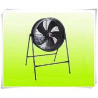 Wholesale YWF Vertical Axial Fan from china suppliers