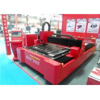 Wholesale Smart and Stable Running Metal Laser Cutting Machine for Aluminum from china suppliers