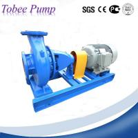 Wholesale Tobee™ Horizontal Centrifugal Water Pump from china suppliers