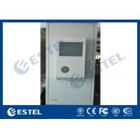 DC48V Variable Frequency Air Conditioner 2000W, Telecom Cabinet Air Conditioner IP55 Waterproof Dustproof