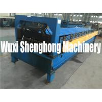 Wholesale Building Material Corrugated Roof Sheet Making Machine Galvanized Steel Sheet from china suppliers