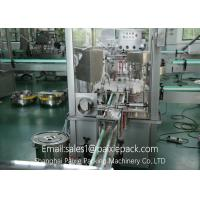 Quality Multifunctional Egg Powder Electronic Weighing And Packing Machine CE Standard for sale