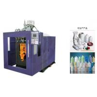 Wholesale 1L Plastic Bottle Extrusion Blow Molding Machines Double Station High Efficiency from china suppliers