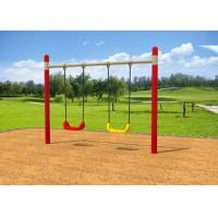 Wholesale Residential Areas Childrens Swing Set Streamlined Design Anti Static KP-G011 from china suppliers