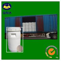 Buy cheap Calcium Hypochlorite 67%Min from wholesalers