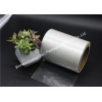 Wholesale Showing Board PVDC Coated Heat Sealable BOPP Film 2 % - 8 % Shrinkage Rate from china suppliers