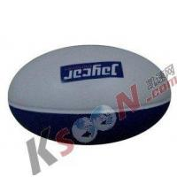 Wholesale Imprinted Stress Ball from china suppliers