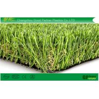 Buy cheap Natural C Shape Fake Turf Grass Monofilament PE with PP Curl from wholesalers