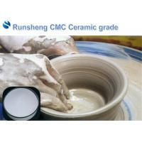 Wholesale Sodium Carboxymethyl Cellulose Ceramic Grade CMC Factory Chemical CMC Ceramic/Tile Grade from china suppliers